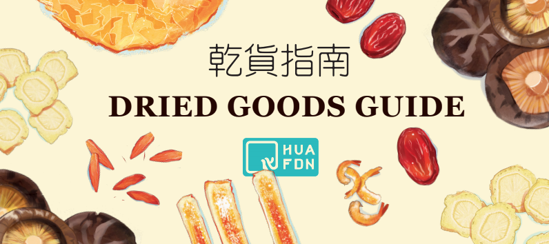 Cover of Dried Goods Guide